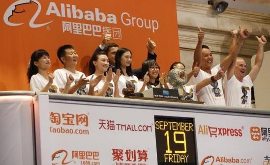 what is alibaba ticker symbol ipo