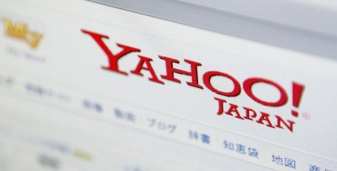 The Yahoo! Japan (TYO:4689) Earning Expectation