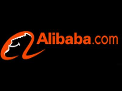 alibaba (1)